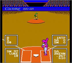 Foto+Baseball+Simulator+1_000.jpg